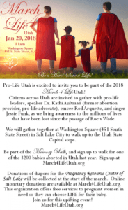 march4lifeemail2018printableformary2 (1).png